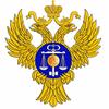 Казначейство России