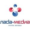 Лада-Медиа