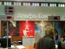 Электронная очередь в банке